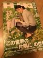 書影 映画秘宝 2001