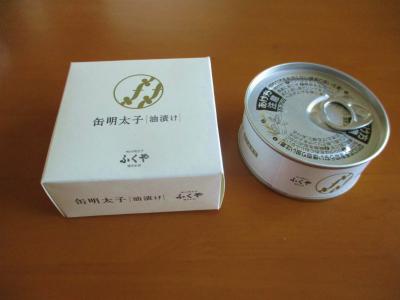 200511缶明太子油漬け1