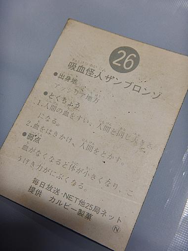 20DSCN9735.jpg