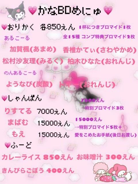 S__72474638.jpg
