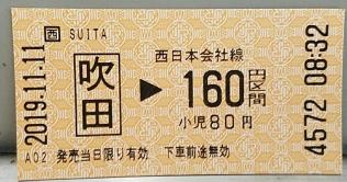 1111-2.jpg