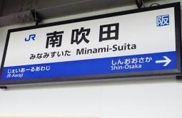 1111みなみa