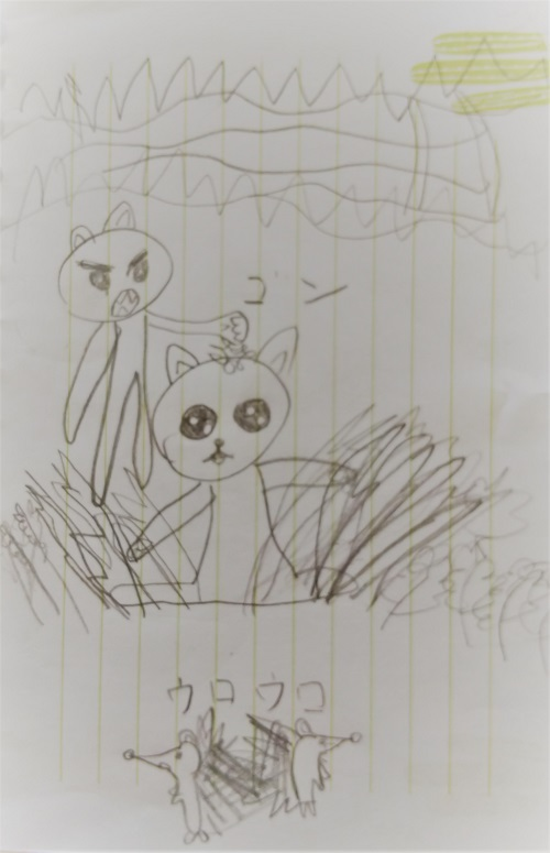 DSC_cat003.jpg
