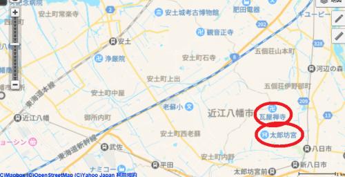 箕作山・太郎坊山. 広域図
