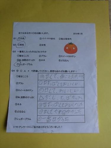 CIMG4880_Re.jpg
