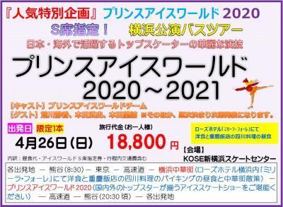 11_convert_20200130142248.jpg