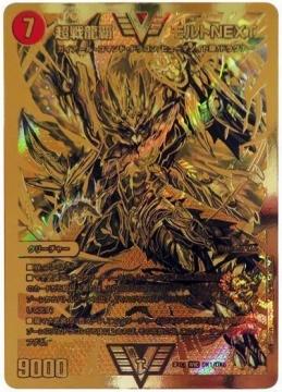 card100162275_1 (1)