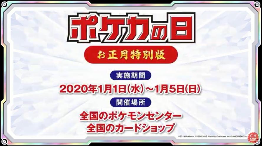 cap-20191221-003397.jpg