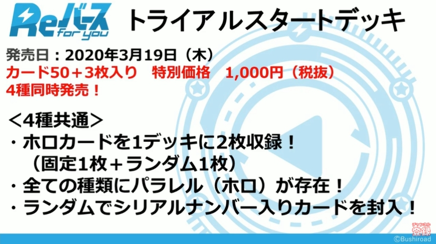 cap-20200122-004032.jpg