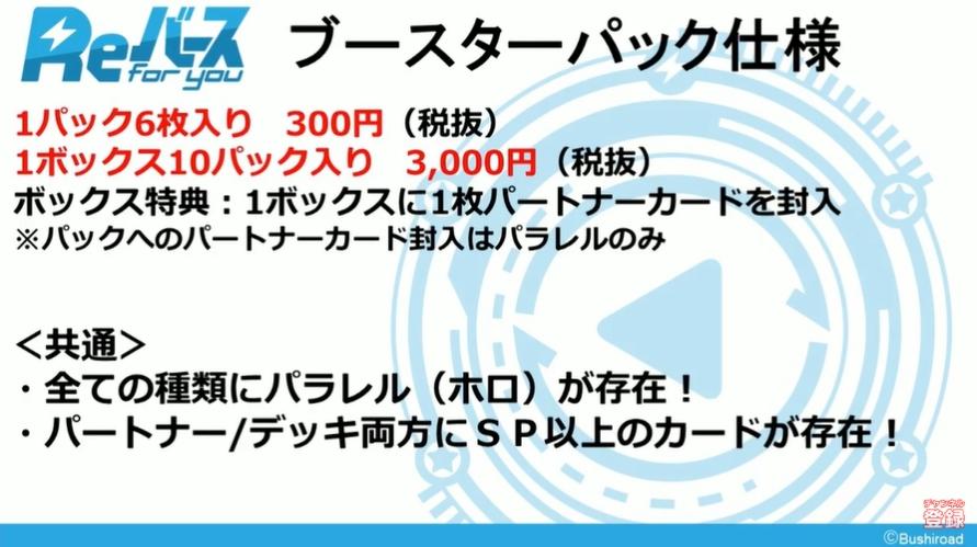 cap-20200122-004035.jpg