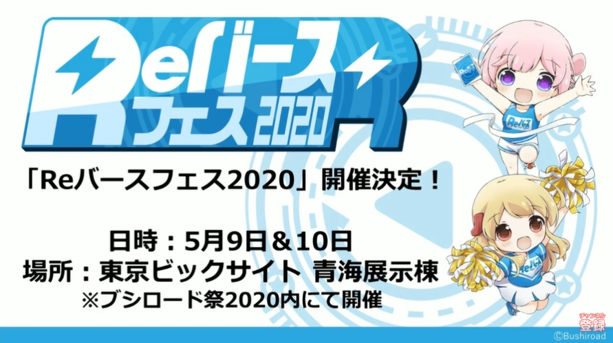 cap-20200122-004039.jpg