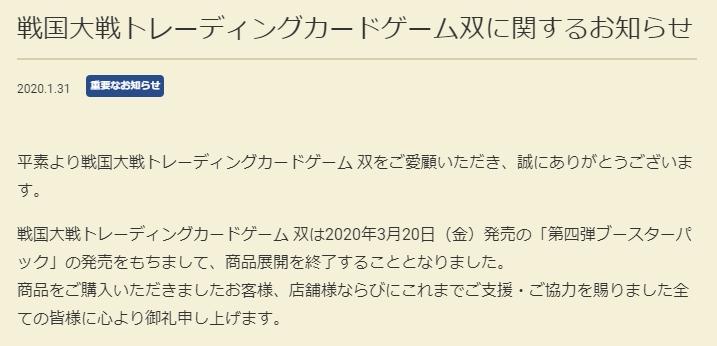 cap-20200131-004176.jpg