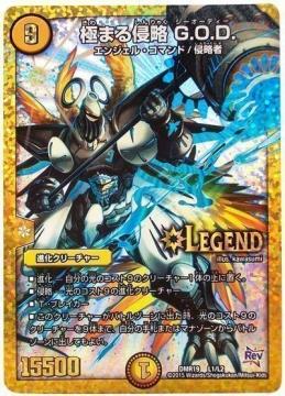 card100030676_1.jpg