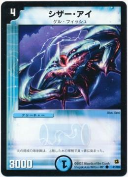 card100047388_1.jpg