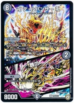card100094569_1.jpg