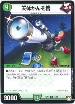card100128078_1.jpg