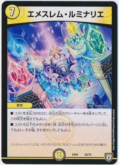 card100142154_1.jpg