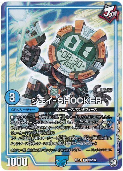card100172037_1.jpg