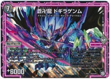 card100179009_1.jpg