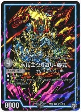card100180746_1.jpg