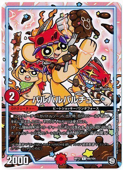 card100181040_1.jpg