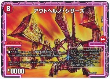card100185366_1.jpg