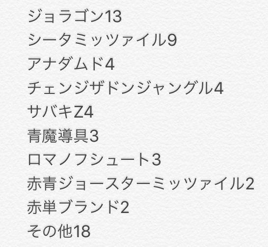 dm-fukuyamacs-20191019-deck5.jpg