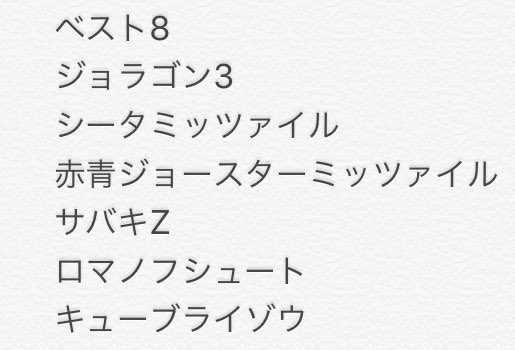 dm-fukuyamacs-20191019-deck6.jpg