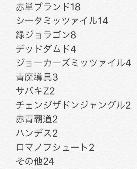 dm-okayamacs-20191012-deck5.jpg