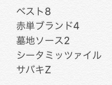 dm-okayamacs-20191012-deck6.jpg