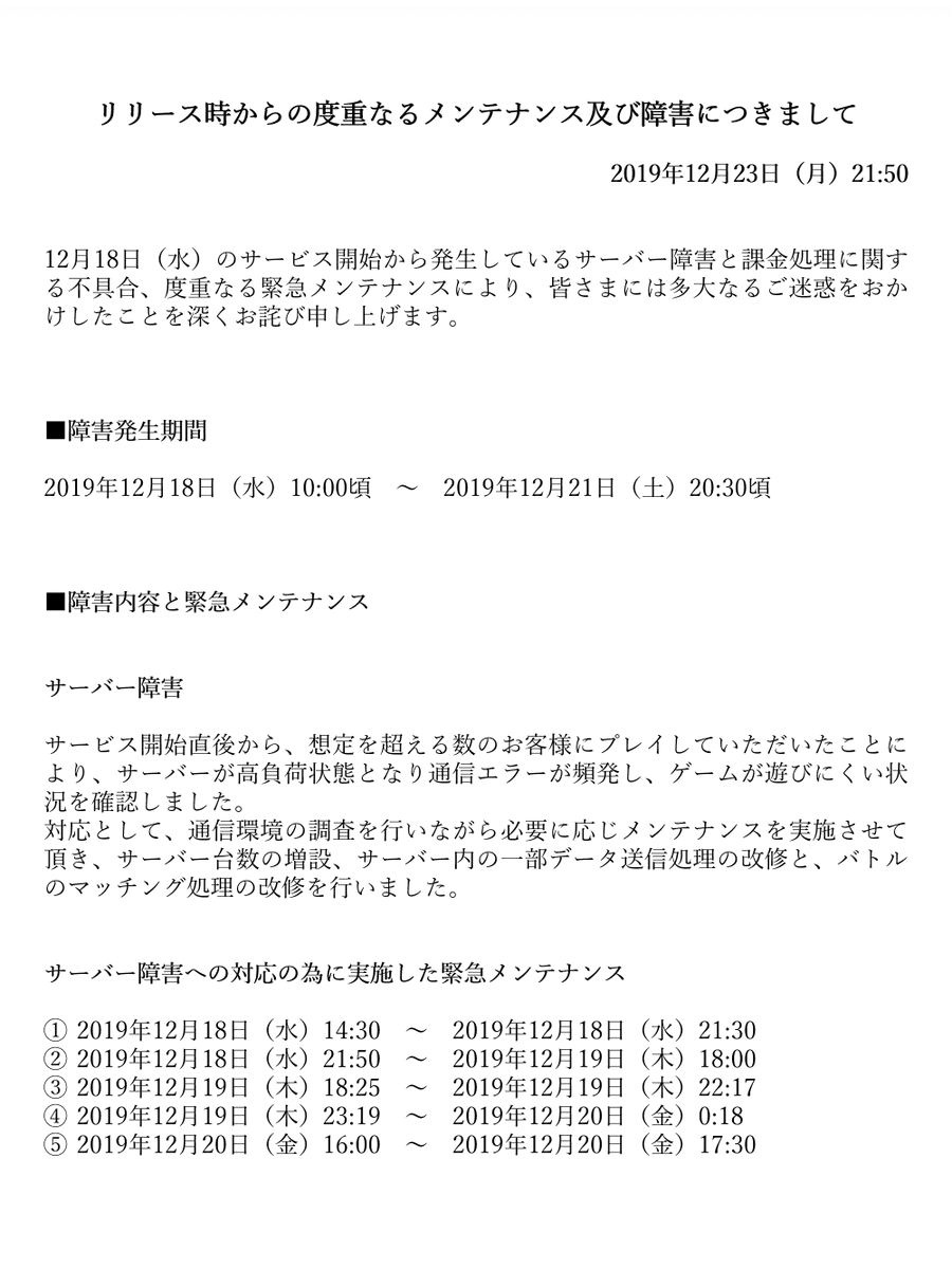 oth-20191205-015.png