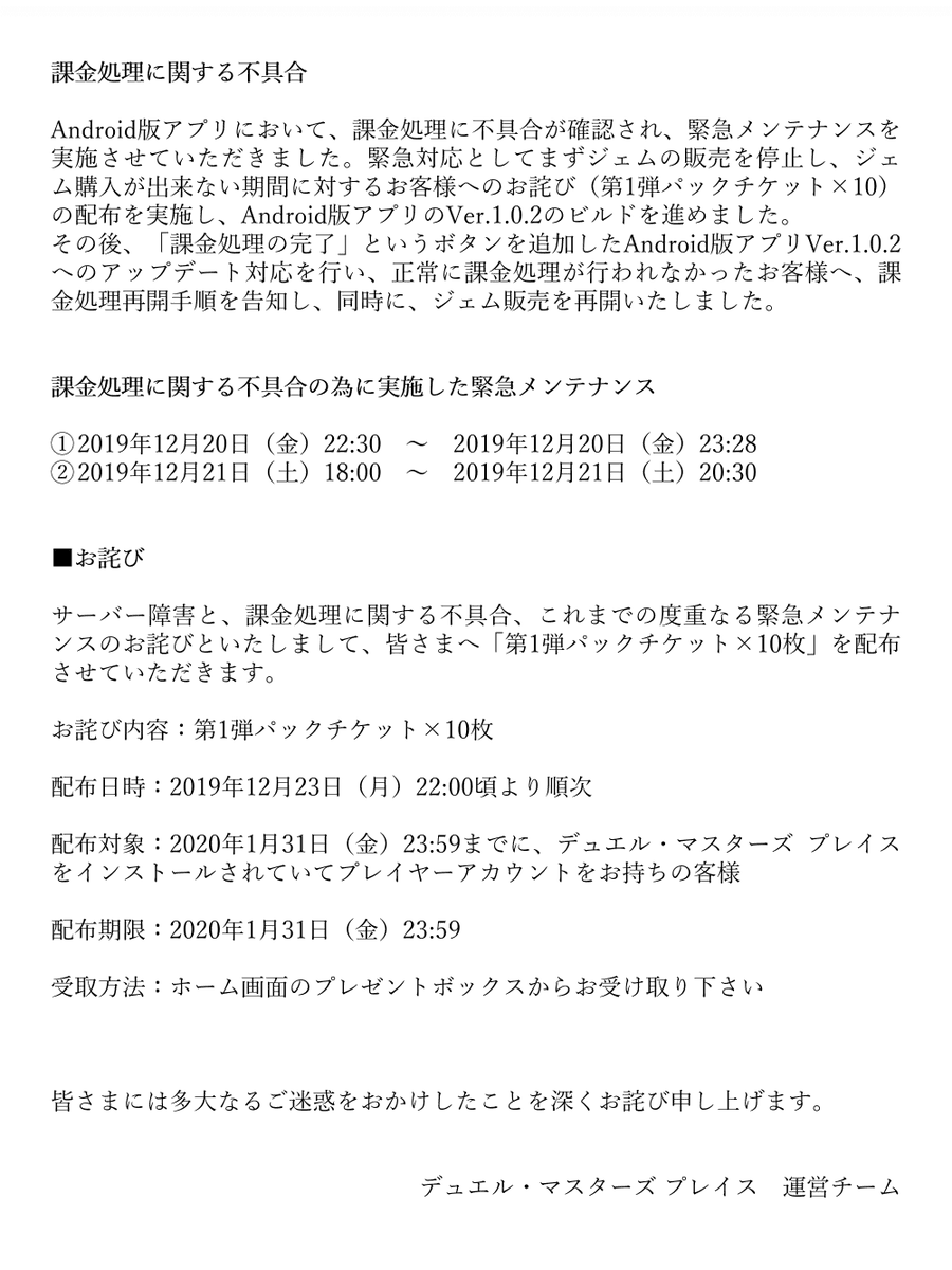 oth-20191205-016.png
