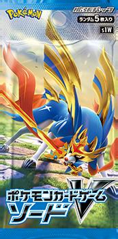 pokemon-20191126-010a.png