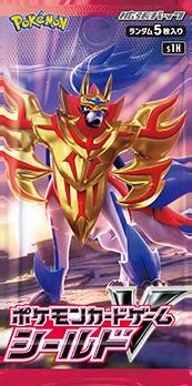 pokemon-20191126-010b.png