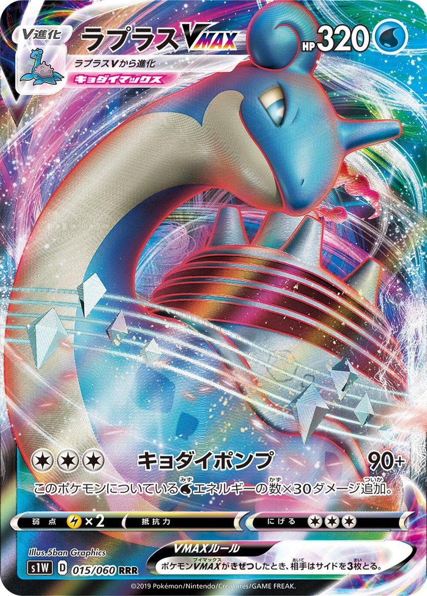 pokemon-20191127-001.jpg