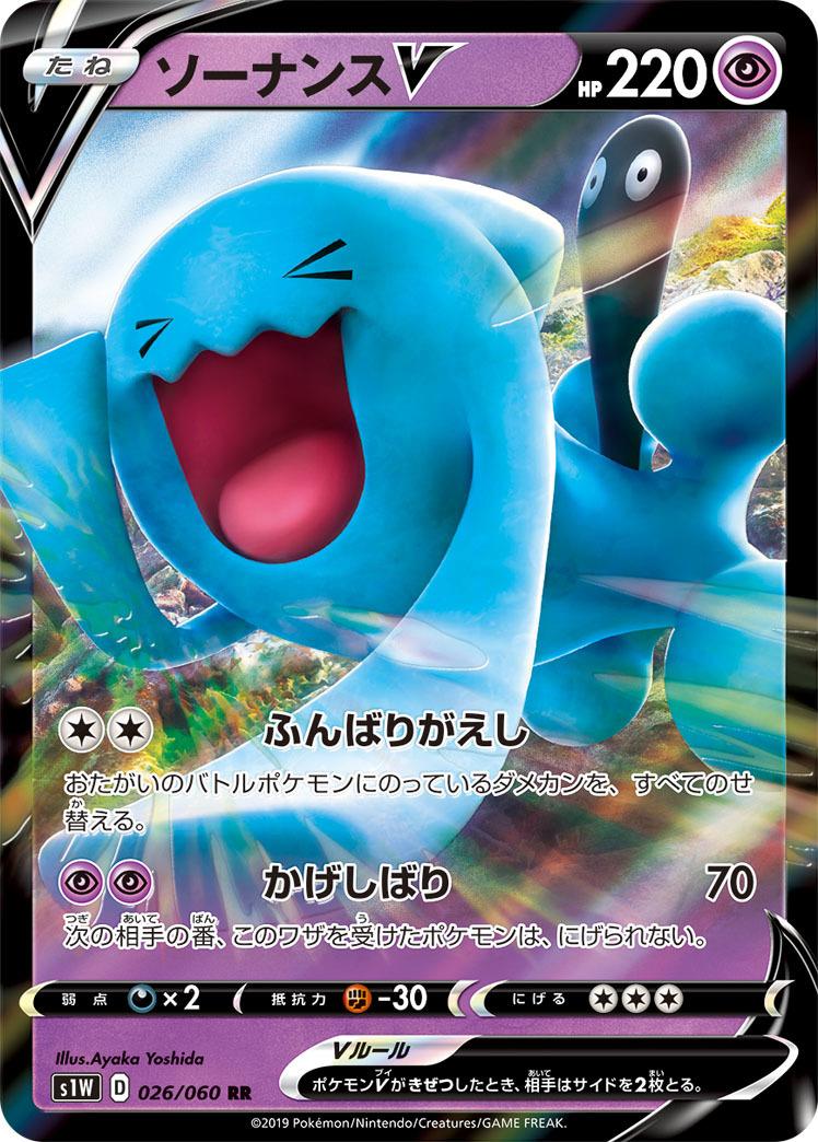 pokemon-20191202-007.jpg