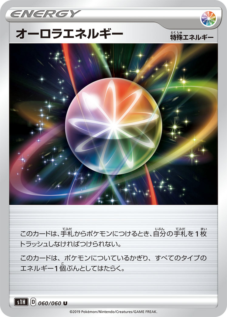 pokemon-20191202-021.jpg