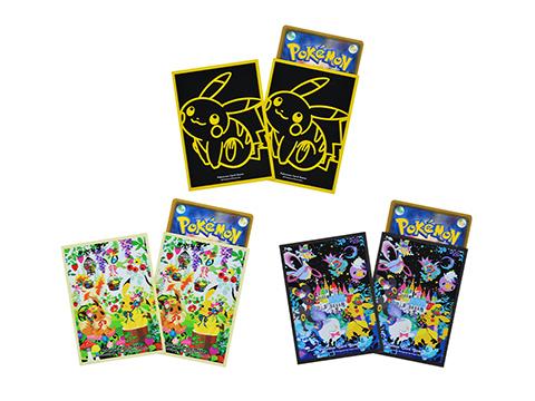 pokemon-20191206-002.jpg