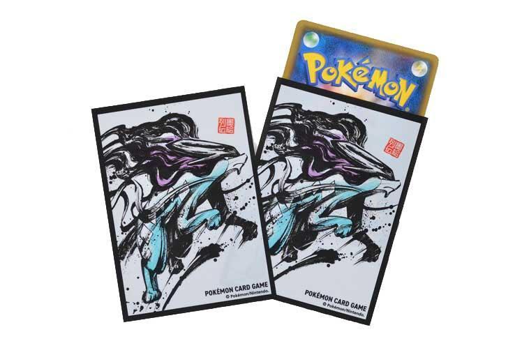 pokemon-20191213-003.jpg