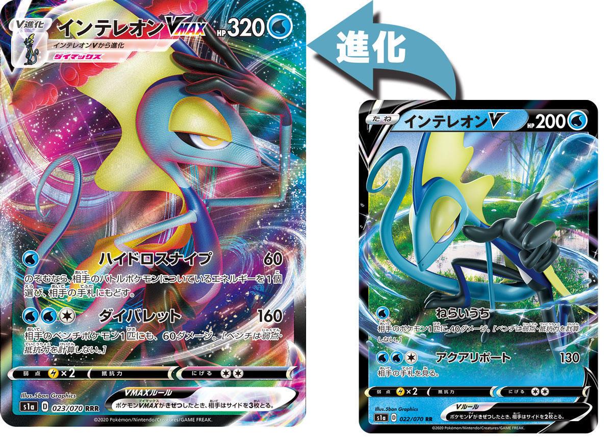 pokemon-20200115-002.jpg