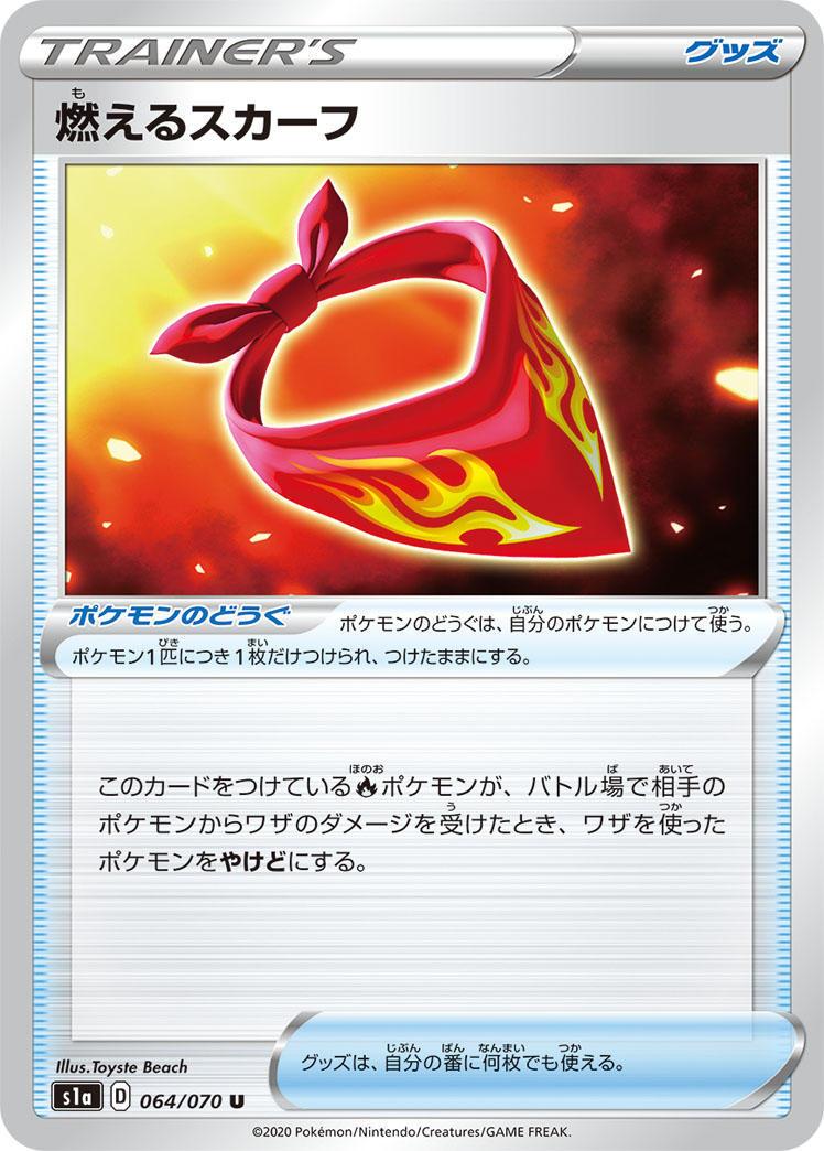 pokemon-20200115-004.jpg