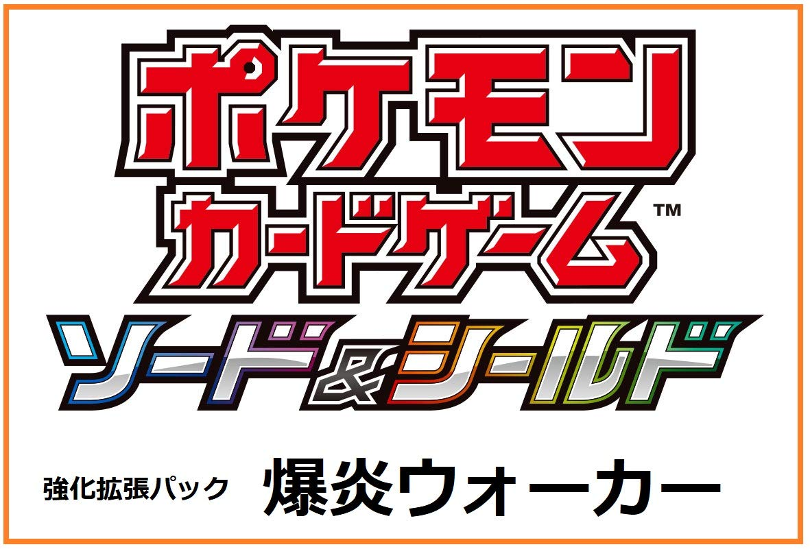 pokemon-20200115-007.jpg