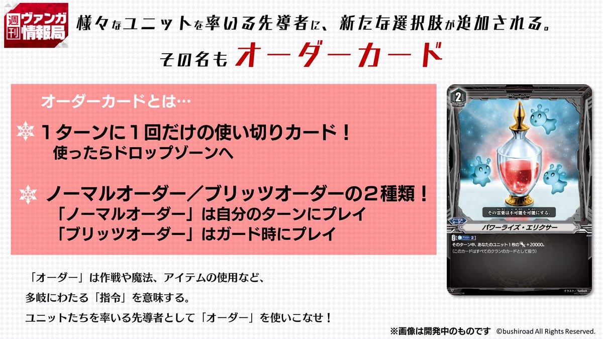 pokemon-20200115-008.jpg
