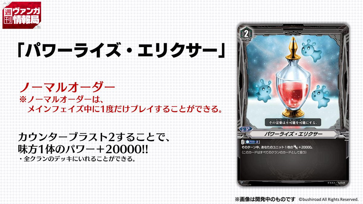 pokemon-20200115-009.jpg