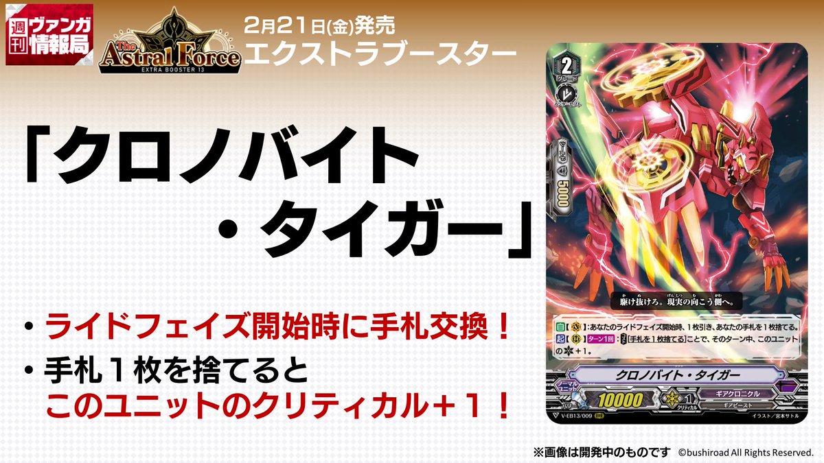 pokemon-20200115-011.jpg