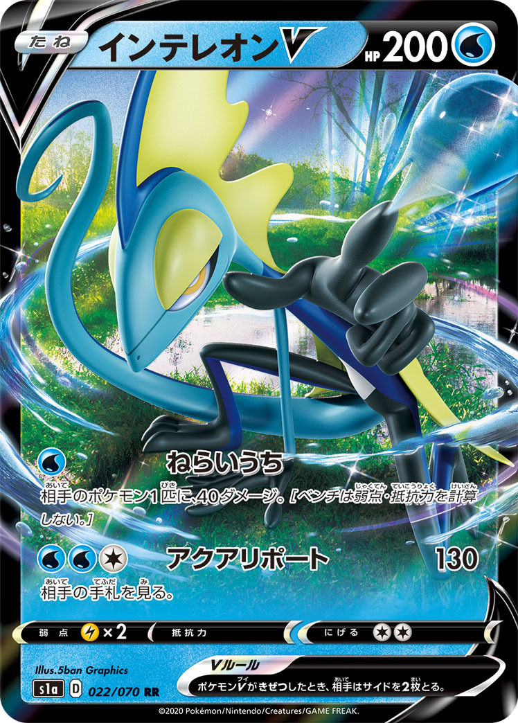 pokemon-20200115-017.jpg