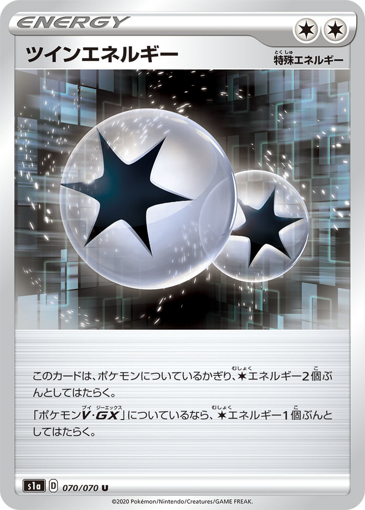 pokemon-20200115-022.jpg