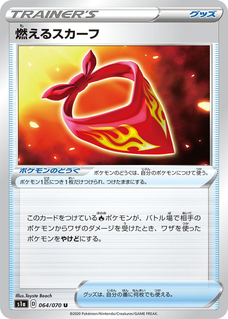 pokemon-20200115-031.jpg