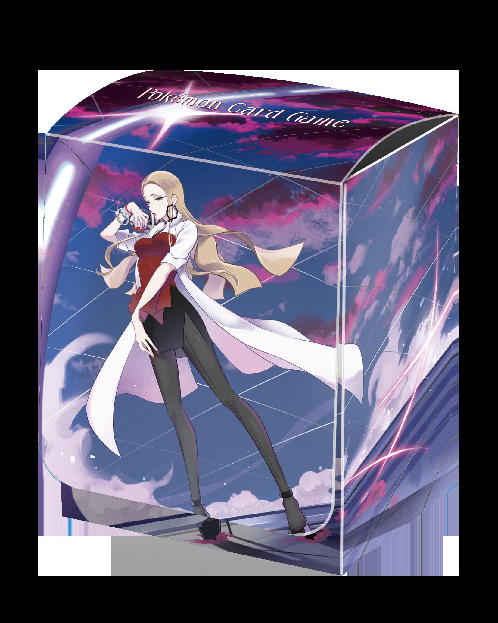 pokemon-20200221-012.png