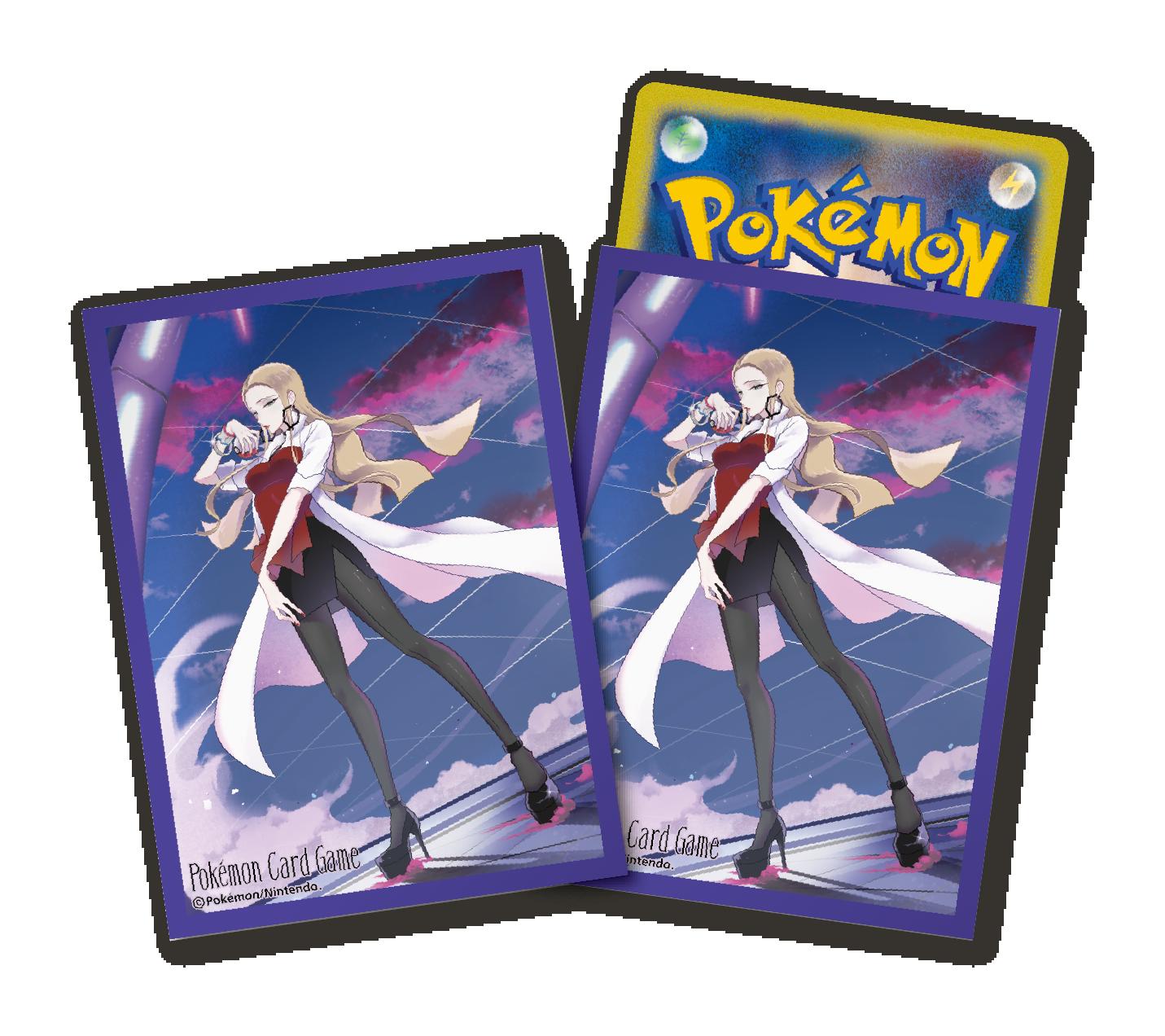 pokemon-20200221-013.png